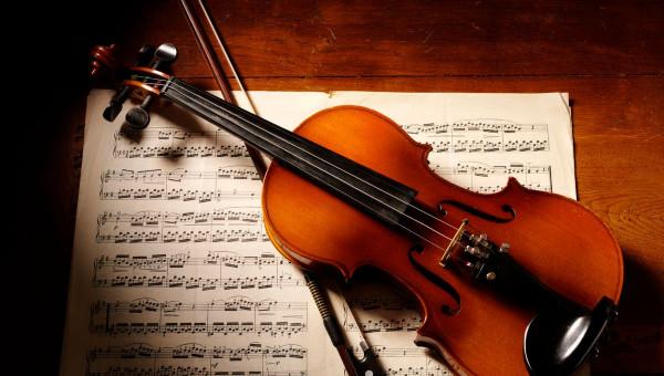 violon CMIREB